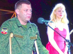 Valentina onstage with Russian-backed Militant - Credit: SlippedDisc.com